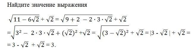 задание 9 вариант 24 ЕГЭ математика профиль 2018 Ященко
