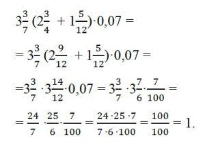 Вариант 165 (Aлекс Ларин) решение