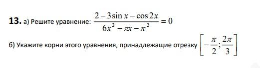 Задание 13 Вариант 222 Ларин решение