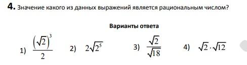 Вариант 165 (Aлекс Ларин) решение задание 4