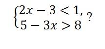 Вариант 165 (Aлекс Ларин): решение задание 14