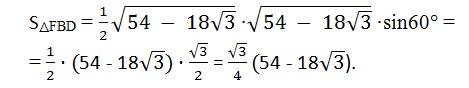 задание 26 огэ математика