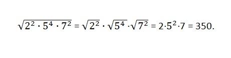 166 вариант ОГЭ Алекс Ларин решение 1 части модуля Алгебра