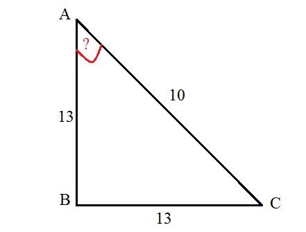Решение 166 варианта Ларина