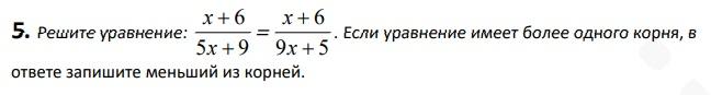 Задание 5 вариант 222 Ларин решение